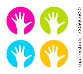 raised human hand vector logo... | Shutterstock .eps vector #730667620