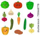 cute cartoon vegetable smiles... | Shutterstock .eps vector #730668778