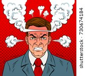 angry man with boiling head pop ... | Shutterstock .eps vector #730674184