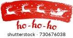 christmas calligraphy   Shutterstock .eps vector #730676038