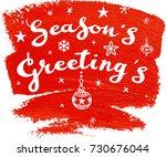 christmas calligraphy   Shutterstock .eps vector #730676044