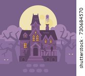 abandoned gothic mansion with...   Shutterstock .eps vector #730684570