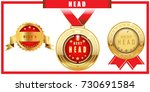 A Set Of Medals With...