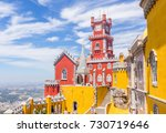 pena palace of sintra portugal | Shutterstock . vector #730719646