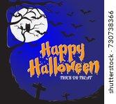 happy halloween background ... | Shutterstock .eps vector #730738366