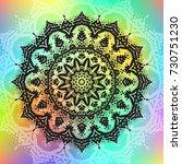 beautiful vector hand drawn...   Shutterstock .eps vector #730751230