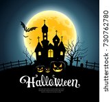 happy halloween party house on... | Shutterstock .eps vector #730762780