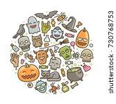 halloween  set of icons.... | Shutterstock .eps vector #730768753