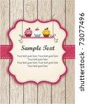 pink cupcake invitation | Shutterstock .eps vector #73077496