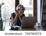 young specialist is reading... | Shutterstock . vector #730782073