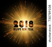 new year 2018. gold glitter... | Shutterstock .eps vector #730789108