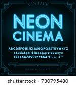 bright neon alphabet letters ... | Shutterstock . vector #730795480