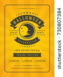 halloween celebration night... | Shutterstock .eps vector #730807384