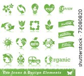 grunge ecology icon set | Shutterstock .eps vector #73080820