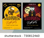 happy halloween party poster... | Shutterstock .eps vector #730812460