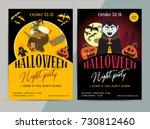 happy halloween party poster... | Shutterstock .eps vector #730812460