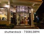 trang  thailand   october 7 ...   Shutterstock . vector #730813894