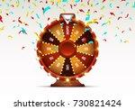 lucky roulette. vector... | Shutterstock .eps vector #730821424