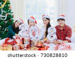group of cheerful young people... | Shutterstock . vector #730828810