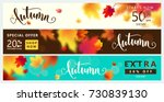 colorful autumn banner set.... | Shutterstock .eps vector #730839130