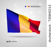 romania 3d style glowing flag... | Shutterstock .eps vector #730840213