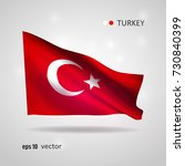 turkey 3d style glowing flag... | Shutterstock .eps vector #730840399