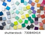 hand painted multi colored... | Shutterstock . vector #730840414