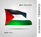 palestine 3d style glowing flag ... | Shutterstock .eps vector #730840423