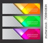 set of horizon abstract... | Shutterstock .eps vector #730843834