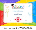 Kids Diploma Or Certificate...