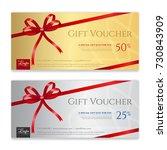 gift voucher  certificate or... | Shutterstock .eps vector #730843909