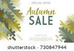autumn themed illustration for...   Shutterstock .eps vector #730847944