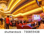 macau  china   december 9  2016 ... | Shutterstock . vector #730855438