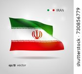 iran 3d style glowing flag... | Shutterstock .eps vector #730856779