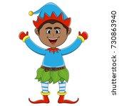christmas elf cartoon vector... | Shutterstock .eps vector #730863940