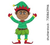 christmas elf cartoon vector... | Shutterstock .eps vector #730863946