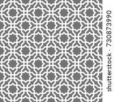 islamic seamless vector pattern.... | Shutterstock .eps vector #730873990