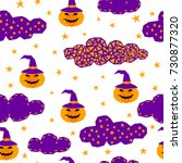 happy halloween seamless... | Shutterstock .eps vector #730877320