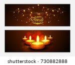 diwali | Shutterstock .eps vector #730882888