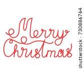 hand written lettering merry... | Shutterstock .eps vector #730886764