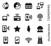 16 vector icon set   circle...