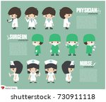physician   surgeon and nurse... | Shutterstock .eps vector #730911118