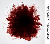figured brush strokes brush and ... | Shutterstock . vector #730924663