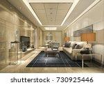 3d rendering luxury and modern...   Shutterstock . vector #730925446