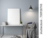 mockup poster in the interior ... | Shutterstock . vector #730928743