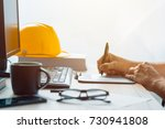 architect construction engineer ... | Shutterstock . vector #730941808