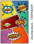 comic book page. template with... | Shutterstock .eps vector #730958209