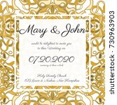 vector colorful invitation card ... | Shutterstock .eps vector #730963903