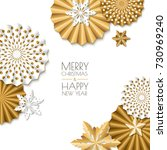 merry christmas  happy new year ... | Shutterstock .eps vector #730969240