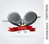padel logo racket. black and... | Shutterstock .eps vector #730970056